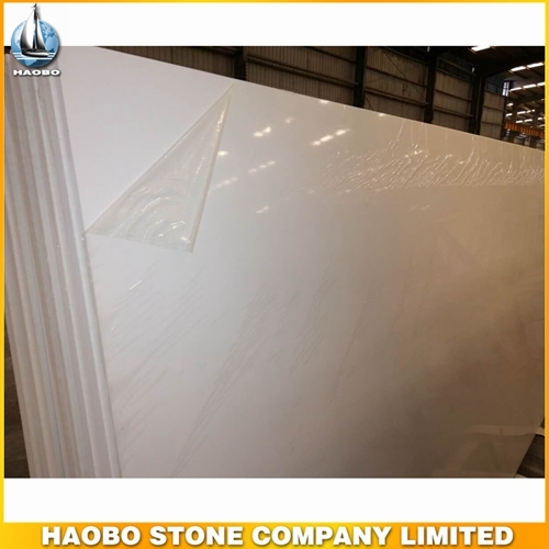 Pure White Quartz Stone