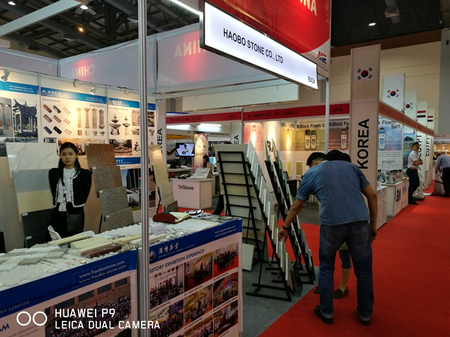 Haobo has attended 2016 the big5 construct Indonesia