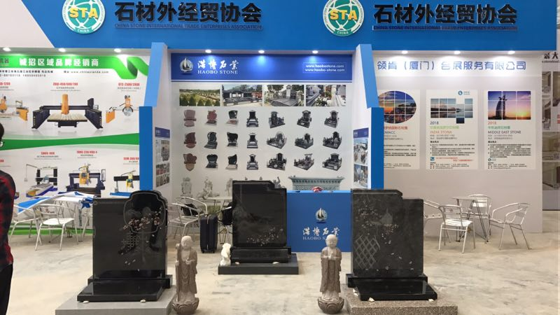 Haobo stone will attend the 3rd Guizhou (Anshun) International Stone Exhibition